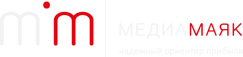 Медиа Маяк